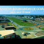 47inss-agencia-aguas-lindas-de-goias-150x150