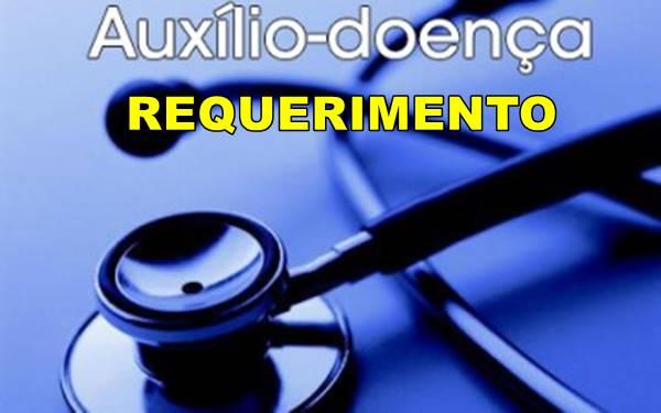 auxílio-doença-requerimento-como-solicitar