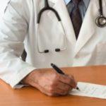 como-consultar-resultado-de-pericia-medica-do-INSS-150x150