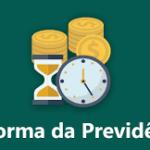 mudancas-nas-regras-da-previdencia-social-150x150