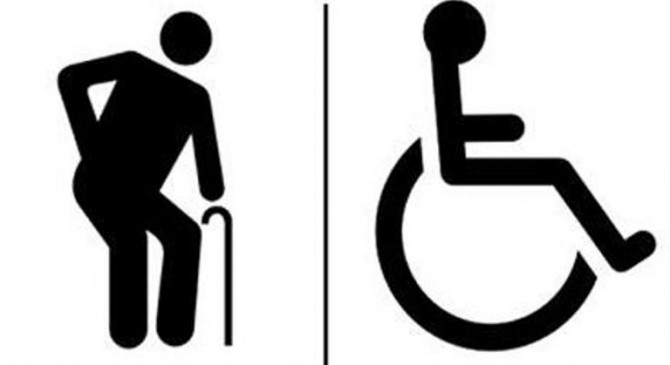 valor-beneficio-assistencial-deficiente-fisicos